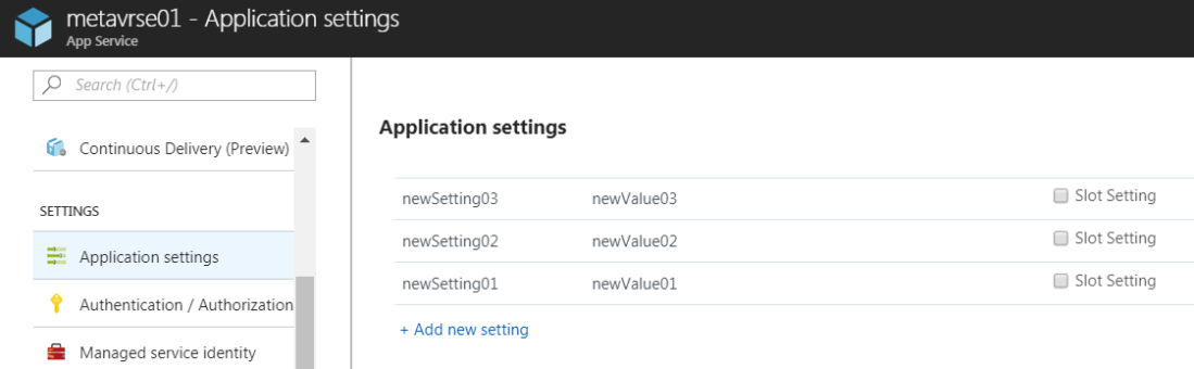 Checking application settings using Azure Portal