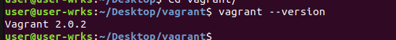 checking vagrant version installed